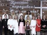 Різдво Христове 2019, діти КХЦ вітають з Різдвом