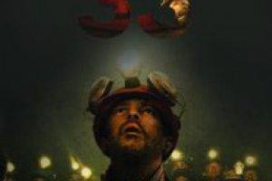 """Приглашаем на бесплатный просмотр фильма """"33"""""""