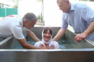 Крещение в черниговской женской колонии