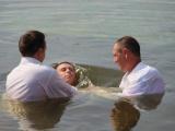Посвящение Киевской Христианской Церкви