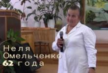 Свидетельство крещаемой Нели Омельченко